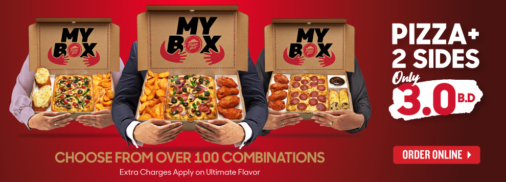 Welcome to Pizza Hut Bahrain – Order your meal online now!